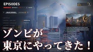 【World War Z:実況01】ゾンビが町にやってきた!4人COOP可能なゾンビTPSゲー!