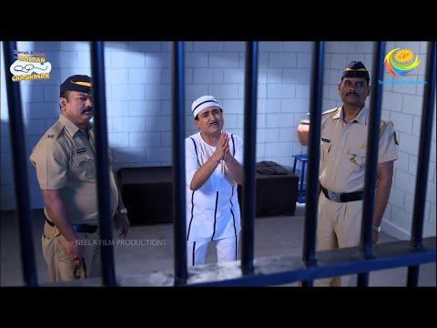 Download Jethalal को Jail में पड़े डंडे   Taarak Mehta Ka Ooltah Chashmah   तारक मेहता का उल्टा चश्मा Ep 2961