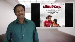 Pambu Sattai Review - Bobby Simha, Keerthy Suresh - Tamil Talkies