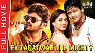 Ek Taqatwar The Mighty    Full Hindi Movie   Manoj Manchu, Sheela   B4U Movies   Full HD 1080p