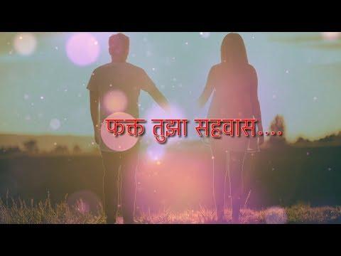 VATA Marathi Song Beautiful Whatsapp Status