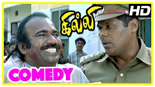 Gilli | Gilli Full Movie Comedy Scenes | Dhamu Comedy scenes | Actor Vimal in Gilli | A rare Clip