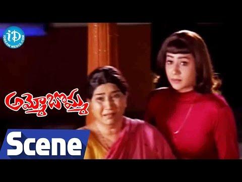 Ammo Bomma Movie Scenes - Suman Hits Jeeva    Rajendra Prasad    Uma Shankari    Suman