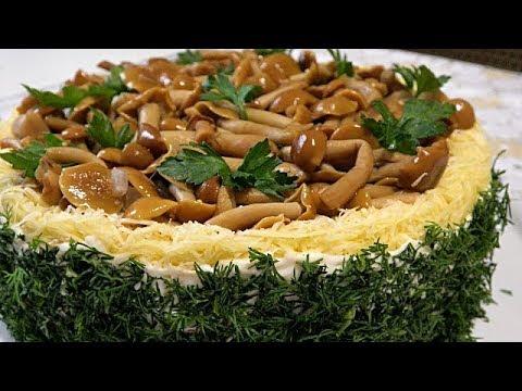 Салат ВЕСЁЛЫЕ ОПЯТА. Слоёный салат с курицей и грибами.