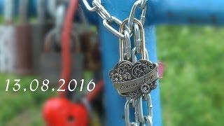 Свадьба Сергея и Юлии - Wedding 13.08.2016