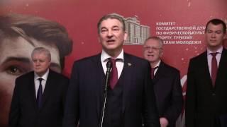ВВЖ открытие выставки в Государственной Думе ''65 лет Третьяку''.ЖЖ
