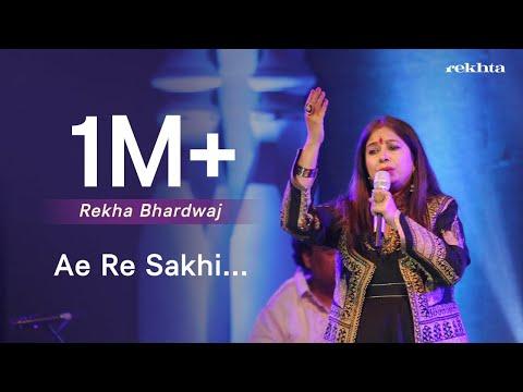 Aye Ri Sakhi More Piya Ghar Aaye by Rekha Bhardwaj