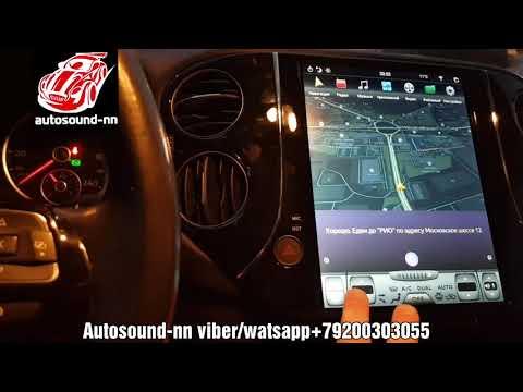 "Штатная Магнитола Tesla Style Volkswagen Tiguan 10.4""(6 ядер 4/64)android 8.1"