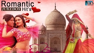 Valentines Day Special - Audio Jukebox - Romantic Hits - Gujarati Love Songs