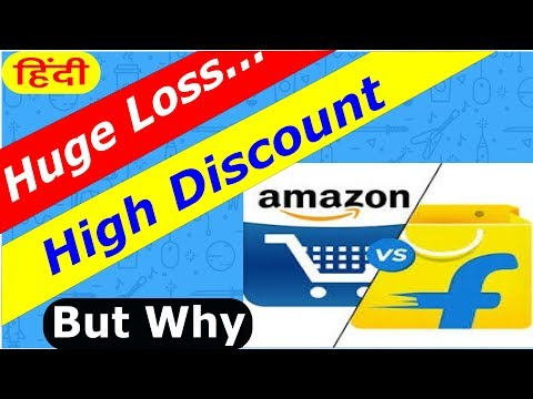 Why Flipkart and Amazon give so much Discount after Huge Losses? (Case Study)