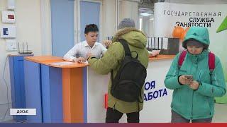 Новостной выпуск в 12:00 от 22.09.20 года. Информационная программа «Якутия 24»