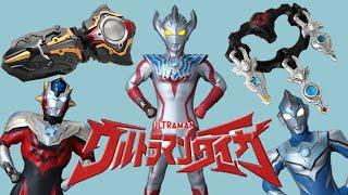 【タロウの息子】新番組 ウルトラマンタイガ 公式発表!変身アイテム・コレクション玩具・登場キャラクターを確認しよう!
