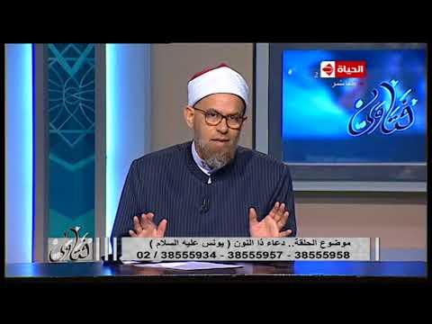 حكم صوم من طلع عليه الفجر وهو جنب للشيخ ابن عثيمين رحمه الله Youtube
