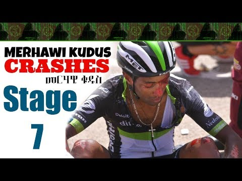 Eritrea - Merhawi Kudus Out of Vuelta 2017 Due to Injury - Stage 7 መርሃዊ ቁዱስ