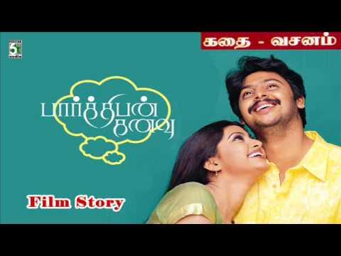 Parthiban Kanavu - Audio Jukebox (Full Movie Story Dialogue)