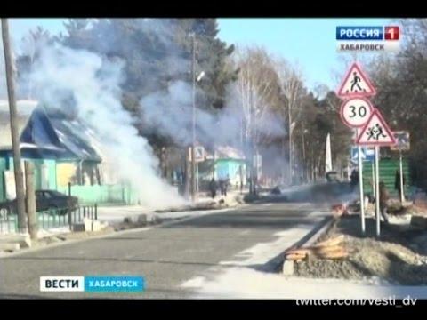Вести-Хабаровск. Зимнее благоустройство в Полине Осипенко