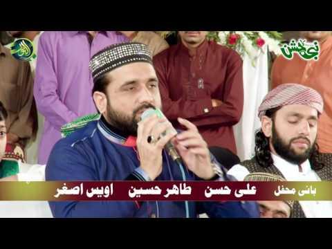 Qari Shahid Mahmood Qadri in Nabi ka Jashan 2016