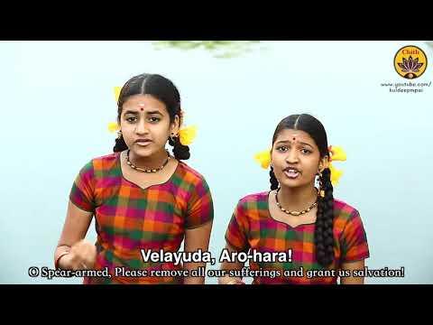 murugan-devotional-song