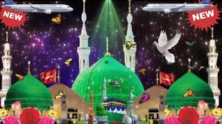 Qawali Muharram Best Qawwali - Nana Madina Humse Chhut Gaya (Qawwali) |please subscribe this chanel
