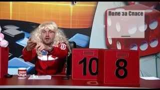 Јамб Коцки со Жарко Коцкица 5