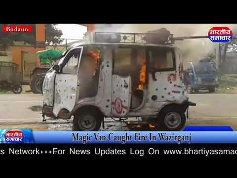 Magic Van Caught Fire In Wazirganj