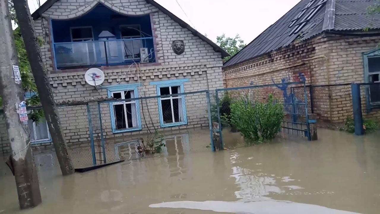 Мин-воды потоп дом - YouTube