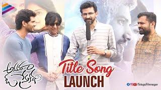Sekhar Kammula Launches Anaganaga O Premakatha Title Song   Ashwin J Viraj   Rahul Nambiar
