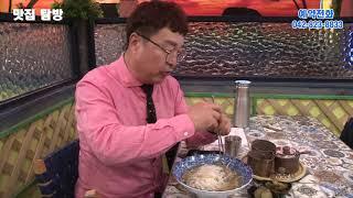 태국 전통음식 전문점인 봉명동 더 푸켓!