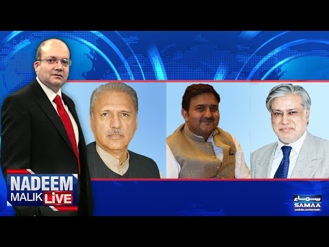 Nadeem Malik Live   SAMAA TV   24 April 2018