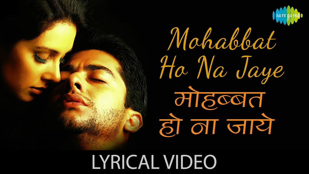mohabbat hai kya cheez humko batao full hd 3gp