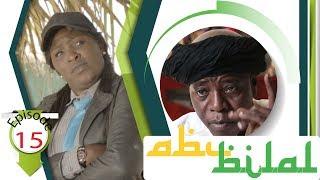 Palais Abu Bilal Episode 15 du 31 Mai 2018 - sketch koor