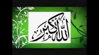 Aye Khuda Aye Khuda By Qari Abdul Wadood Asim