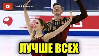 ОБАЛДЕТЬ ПРОСТО МЫ ЧЕМПИОНЫ МИРА Анастасия Мишина и Александр Галлямов Парное Катание