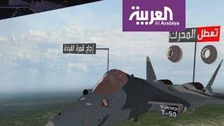 ما هي المشكلات التقنية والهيكلية في  مقاتلات سوخوي تي 50 الروسية التي تقاتل في سوريا؟