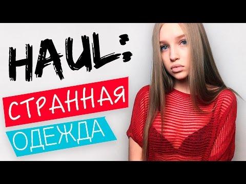 Екатерина Кузнецова биография актрисы, фото, личная жизнь
