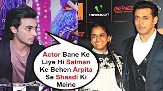 Aayush Sharma Shocking Reaction On Becoming Actor