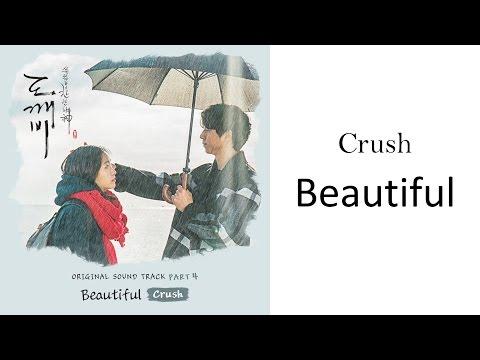 Crush - Beautiful [HAN|ROM|ENG Lyrics]