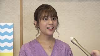 貴島 明日香さん「Kobe City Cruise Weeks」アンバサダー就任インタビュー