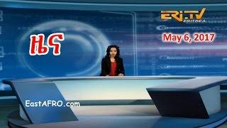Eritrean News ( May 6, 2017) |  Eritrea ERi-TV