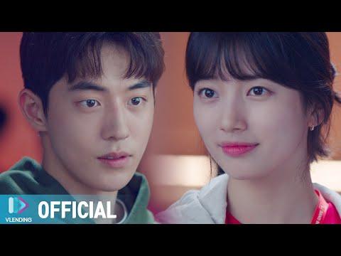 [MV] 가호 - Running [스타트업 OST Part.5 (START-UP OST Part.5)]