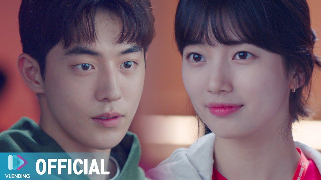 Photo of เพลง ประกอบ ภาพยนตร์ the host – [MV] 가호 – Running [스타트업 OST Part.5 (START-UP OST Part.5)]