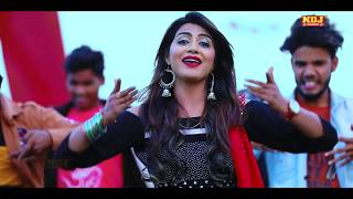 BANDOOK : MOHIT SHARMA NEW SONG | Sonika Singh | Sonu Garanpuriya | New Haryanvi Song 2019 #NDJMusic