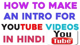 How to Make an Intro for YouTube Videos in Hindi