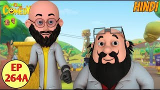 Motu Patlu Cartoon in Hindi | Kids Cartoons | The Scientist Motu Patlu | Funny Cartoon Video