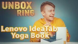Lenovo nešiojamas – planšetinis kompiuteris | LENOVO IdeaTab Yoga Book || Unbox Ring || Laisvės TV X