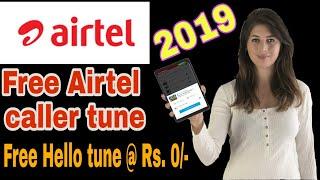 How to set free airtel caller tune ll airtel free hello kaise set kare