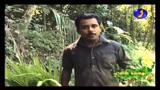 Documentary on Rabbit farming in Kerala Part-3