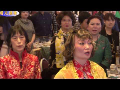 一步一步走进加拿大:重庆同乡会2017春节联欢会