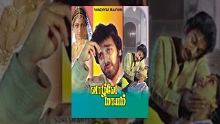 Vazhvey Maayam (1982) Tamil Movie