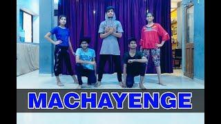 Emiway - Machayenge | Dance Cover | Basic Dance Choreography | Indian Hip Hop